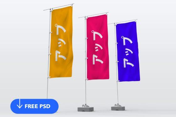 Nobori Vertical Flag Mockup
